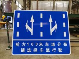 市政道路指路牌厂家,交通指示牌制作预算多少钱?