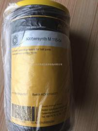 德国克鲁勃Klubersynth M 115-04润滑油