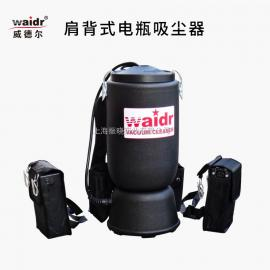 威德��WD-6L肩背式便捷式商�鼍频戟M�p�用吸灰吸�m工�I吸�m器
