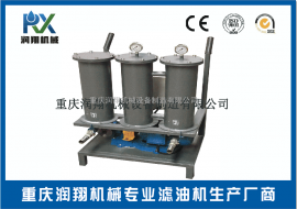 润滑油、液压油、工程机械油精密轻便型过滤加油机