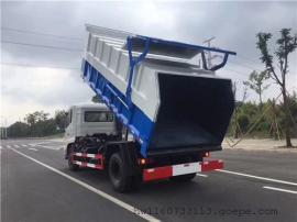 2018新式13方15方自卸式污泥车-15吨对接式污泥垃圾车价格说明