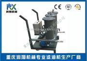 小型液压油过滤机,液压油过滤设备,液压油过滤加油机