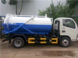 乡镇城市水厂污泥车-自卸式-密封防腐4方5方污泥垃圾清运车价格