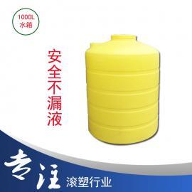 全新1000L水塔1T pe塑料水箱化工桶生产储水罐可定制加厚