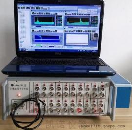 AWA6290L型多通道信�分析�x