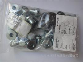 AVENTICS连接螺栓带平顶密封件1823462029
