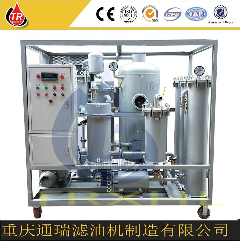 ZJD-R-50废油再生过滤设备、液压油多功能真空滤油机