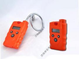 防爆氢气检测仪