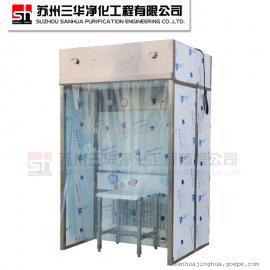 负压称量室不锈钢称量间GMP洁净称量台药厂称量房专用称量罩定制