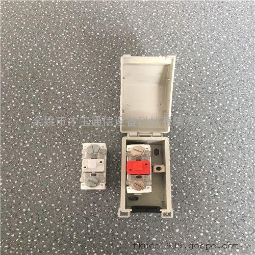 分线盒 1对STB模块分线盒 防雷/不防雷塑料分线盒