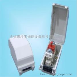 分�盒 1��STB模�K分�盒 防雷/不防雷塑料分�盒