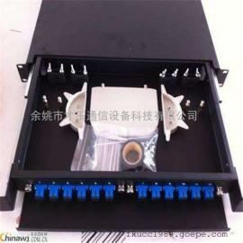 厂家直销12芯SC型抽拉式光缆终端盒 冷扎板材质