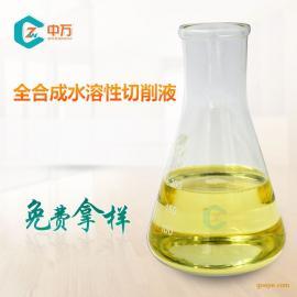 中万全合成水溶性切削液 稀释液透明便于观察加工状况