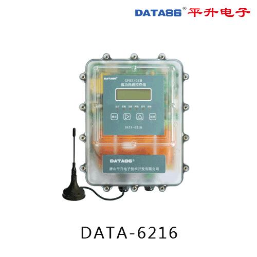 电池供电防水型数据采集终端RTU