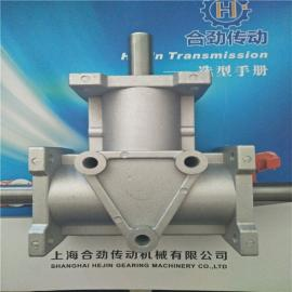 ARA铝合金换向器