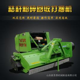 厂家直销多种作物适用粉碎打捆机报价 圣泰牌回收打捆机作用