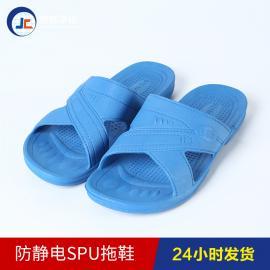 SPU无尘室劳保工作防滑防尘防静电拖鞋