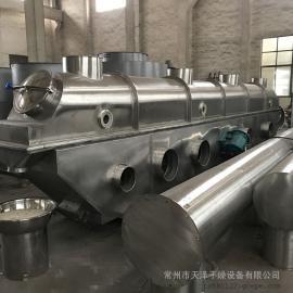 烘干机天泽牌ZLG系列振动流化床干燥机 柠檬酸烘干设备