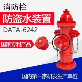 智能消防栓、NB-IoT智能消防栓、智能消火栓