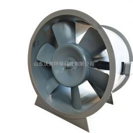 HTF消防排烟风机|高温消防风机|厂家直销质优价廉