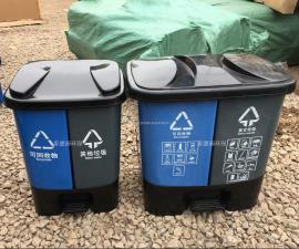 �k公室塑料分��_踩垃圾桶 SDF-2010