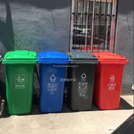 四分类垃圾桶SDF-4010