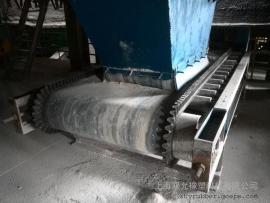 环形裙边输送带品牌 国内水泥厂用耐高温环形裙边皮带