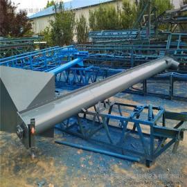 花生大豆榨油提升用可移动式绞龙上料机09