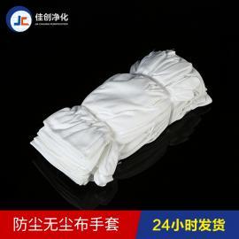 供应超细纤维无尘布手套