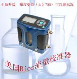 进口流量校准器Defender520流量校准仪 流量测量仪 流量计价格
