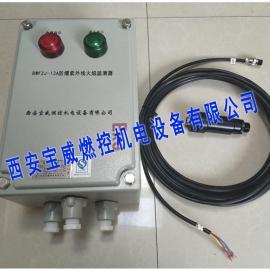 宝威燃控BWFZJ-13A自带模拟量和开关信号