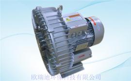 0.55KW 三相漩涡气泵