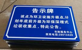 城市道路交通标志牌尺寸标准,交通指示牌制作厂家