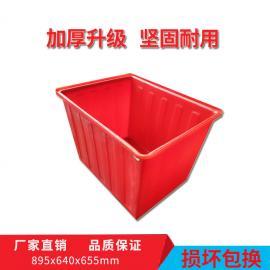 pe牛筋塑料方箱大号加厚渔业水产养殖周转箱印染桶厂家直销