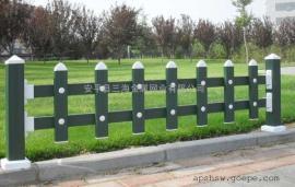 草坪护栏花坛栅栏小区花园围栏铁绿化隔离栏锌钢栏杆