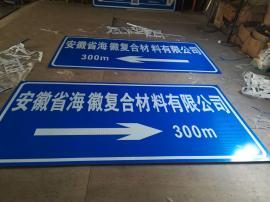 道路指示牌国家标准设置要求交通指示牌厂家哪里有?