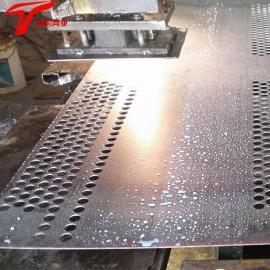 厂家供应镀锌冲孔板 圆孔网 洞洞板 冲孔板