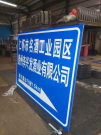 交通标志牌,道路指示牌种类有哪些?交通路牌哪家便宜