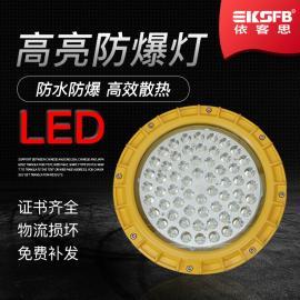 BZD130-120W防爆LED照明�舯谑椒辣�免�S�oLED��