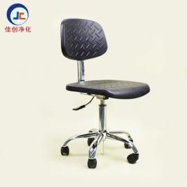 防静电升降靠背椅子办公室旋转凳子