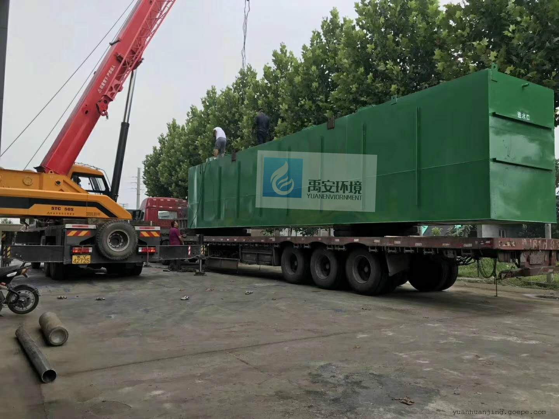 200吨农村乡镇中学生活污水处理一体化设备YASH-200T碳钢材质