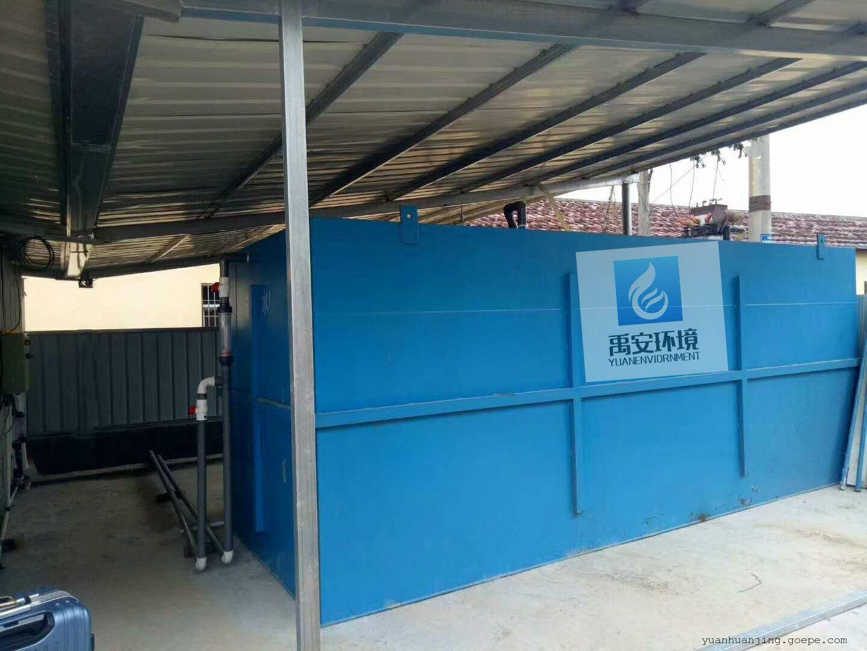 建设新农村污水处理一体化设备YASH-100T稳达标售后服务好