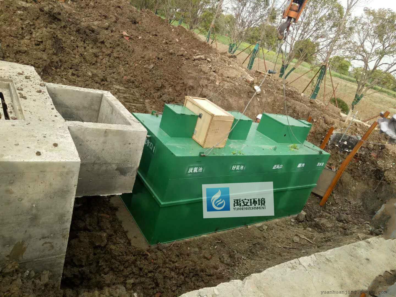 新农村文化广场污水处理一体化设备YASH-70T稳达标包安装调试