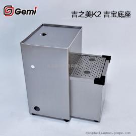 吉之美开水器底座,吉宝GB-40E K2不锈钢原装底座.维修配件