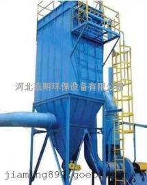 HMC型脉冲单机布袋除尘器 嘉明环保设备