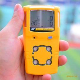 安检必备BW便携式MC2-4四合一气体检测报警仪
