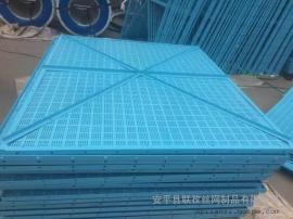 镀锌爬架网|外架安全网防护网|工地外架安全网