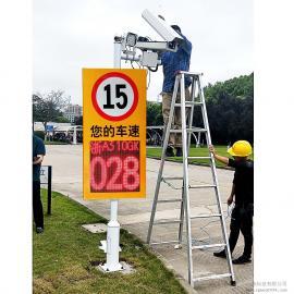 机动车超速自动抓拍测速仪