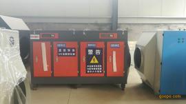 高效uv光解废气净化设备技术领先行业首选