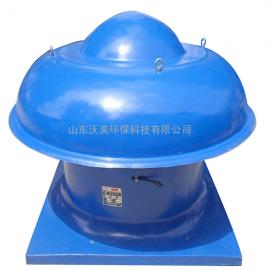 BDW-87型屋顶风机|高效率耐腐蚀风机|厂家直销玻璃钢风机